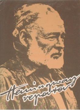 Machalowie Machala Hemingway reporter 8321608981 9788321608983 83-216-0898-1 978-83-216-0898-3 213614159 biografie biografia biography Piotrowski American Americana Ameryka Stany Zjednoczone USA United States hal0021