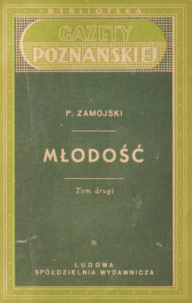 Zamojski Młodość Janiczek Robakiewicz rosyjski rosyjska literatura 69540199 Zamojskij ncp1236