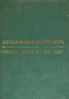 słownik polski rosyjski rosyjsko-polski dictionary Russian Polish Dworecki ncp1242