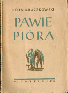 Kruczkowski Pawie pióra Wojsko Polskie Batalion Wartowniczy Jednostka Wojskowa Nr 5543 nkk0020