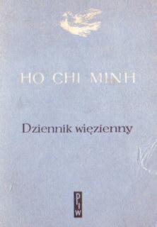 Ho Chi Minh Ho Szi Minh Hồ Chí Minh Dziennik więzienny wiezienny Kurecka Wirpsza Nguyen ai Quoc Wietnam Vietnam wiersze poezja poetry Nguyen Sinh Cung Prison diary Nhật ký trong tù Nhat ky trong tu nkk0078