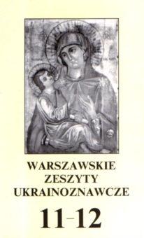 Warszawskie Zeszyty Ukrainoznawcze Spotkania polsko-ukraińskie Studia ucrainica Kozak 8390344963 83-903449-6-3 1505-9790 15059790 9788390344966 978-83-903449-6-6 34618371 43457356 68736775 Ukraina Ukraine nkk0123