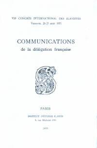Communications de la délégation française delegation francaise Congres Internationale des Slavistes archaizm podhalański Podhale Étienne Decaux odg1005
