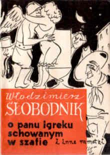 Słobodnik Włodzimierz satyra ballady piosenki wiersze Puszka Satyry Slobodnik Wlodzimierz odg4012