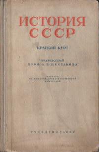 Rosja Russian Russia ZSRR SSSR USSR Soviet Union Lenin Stalin Leninizm Leninism Stalinizm Komunizm Communism Socjalizm Socialism Totalitaryzm Totalitarianism Historia History odj4097