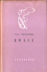 Erenburg Rwacz Powieść rosyjska Rvac Russia Soviet Union Literature Rosja ZSRR odk2047