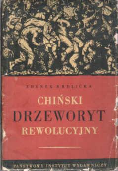 Hrdlička Chiński drzeworyt rewolucyjny Drzeworyt chinski album Chiny historia Erhardtowa grafika woodcut graphics 69503381 china odk2058