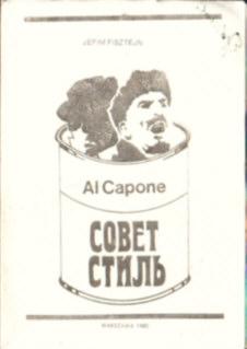 Fisztejn Al Capone Soviet Style Robiński Jagodziński mafia owc0060