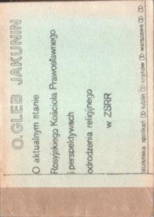 Jakunin Rosja Kościół Prawosławny ZSRR komunizm Stepek prawosławie cerkiew prawosławna church religion morality religions owd0014