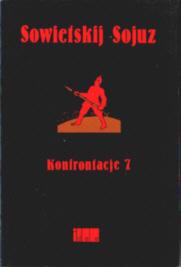 Sowietskij Sojuz 0-935417-07-9 0935417079 Besancon Nationalism Soviet Union SSSR USSR ZSRR Posja Russia socialism socjalizm komunizm comunism History Politics government pbis026