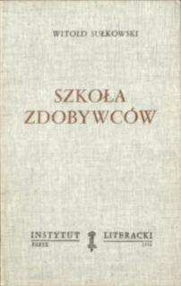 Sułkowski Szkoła zdobywców Sulkowski pbis039