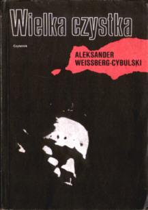 Weissberg Cybulski Ciołkosz Herling Grudziński Hexensabbat ZSRR komunizm Rosja Stalin Stalinizm represje terror 1937 83-07-02122-7 8307021227 pbiw015