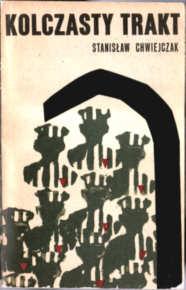 Chwiejczak Kolczasty trakt Zwierzyniec Majdanek Krochmalna Lublin okupacja niemiecka hitlerowska II druga wojna światowa Niemcy obóz obozy koncentacyjny zagłady więzień Niemcy Germany German Okupacja Occupation Koncentracyjny Concentration Faszyzm Fascism Nazi Nazism 2nd World War 1939-1945 pbj1022