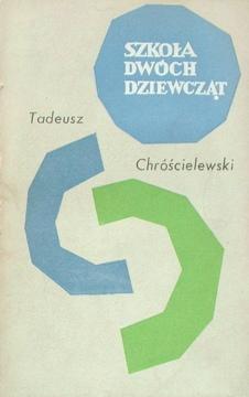 Chróścielewski Chroscielewski Szkoła dwóch dziewcząt Szkola dwoch dziewczat Łódź Lodz XI 11 jedenaste LO liceum ogólnokształcące im. Michała Kajki Kajka Sporna 1945 1946 1994333 waa0037