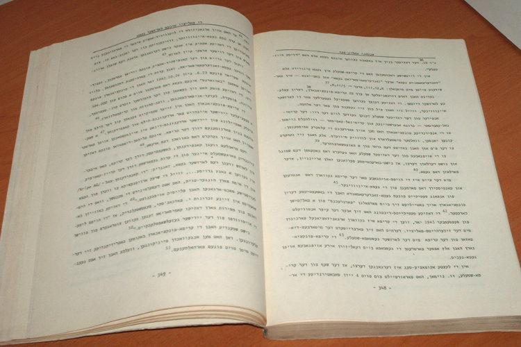 Bleter-far-Geszichte-Rocznik-Bleter-far-Geshikhte-Tsaytshrift-fun-Yidishn-Historishn-Institut-in-Poyln-T-XXIII-1985