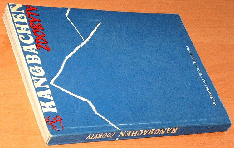 Mlotecki-Piotr-red-Kangbachen-zdobyty-Sport-i-Turystyka-1977-Branski-Klaput-Malatynski-Olech-Rubinowski-1974