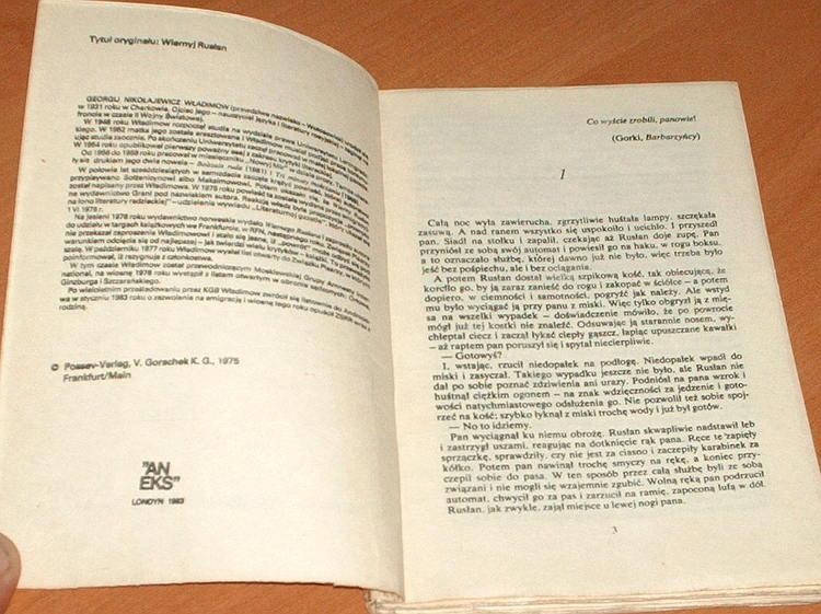 Wladimow-Vladimov-Wierny-Ruslan-drugi-obieg-Feniks-1984-bibula-Drawicz-Vernyi-Ruslan-Istoriia-karaulnoi-sobaki