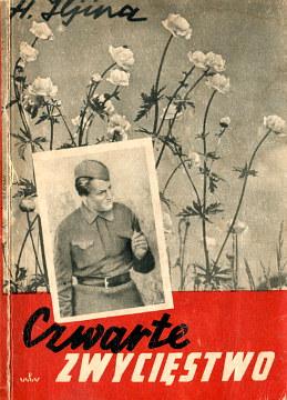 Iljina Czwarte zwycięstwo Poraska Berman Rosja Russian Russia ZSRR USSR Soviet Union Stalin Stalinizm Komunizm Communism waa0280