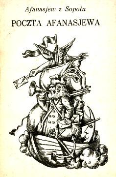 8321581994 83-215-8199-4 Afanasjew z Sopotu Jerzy Poczta Afanasjewa Eryk Lipiński Lipinski satyra rysunek Kazimierz Wiśniak Wisniak 9788321581996 978-83-215-8199-6 waa0544