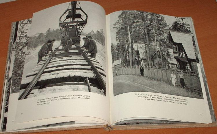 Sibir-fotoalbom-Belocerkovskij-Dik-Moskva-Mysl-1964-Syberia-Sibirien-Siberia