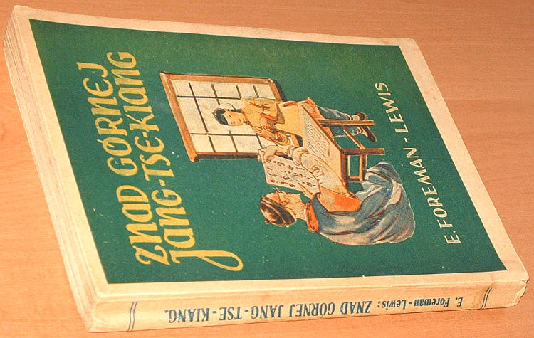 Foreman-Lewis-Znad-gornej-Jang-Tse-Kiang-Ho-ming-dziewcze-nowych-Chin-Jezuici-1948-Ho-ming-girl-of-New-China