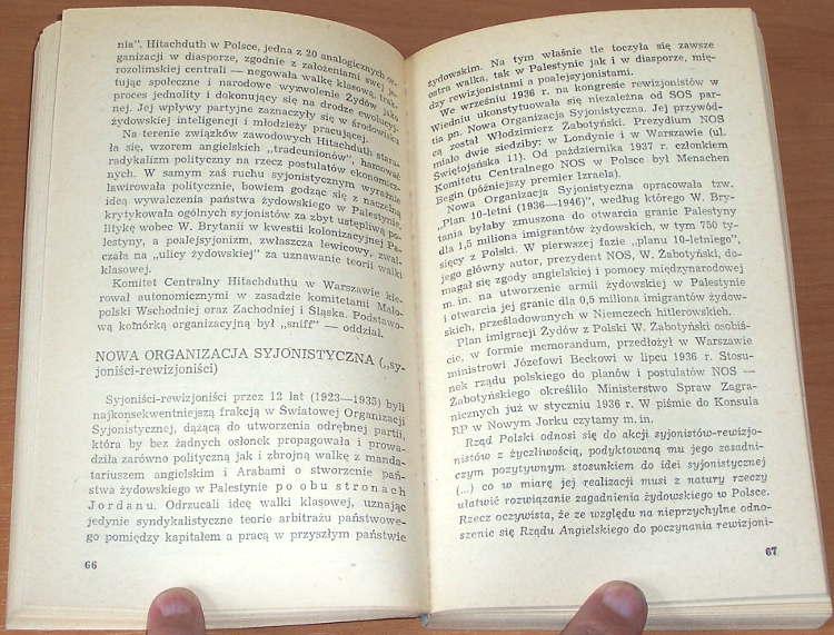Orlicki-Jozef-Szkice-z-dziejow-stosunkow-polsko-zydowskich-1918-1949-Szczecin-Krajowa-Agencja-Wydawnicza-1983-Jews