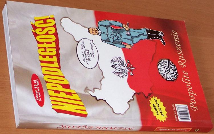 Pospolite-Ruszenie-4-Niepodleglosc-Wwa-Stowarzyszenie-Pospolite-Ruszenie-dla-Ochrony-Tradycji-Narodowej-Polskiej-2006