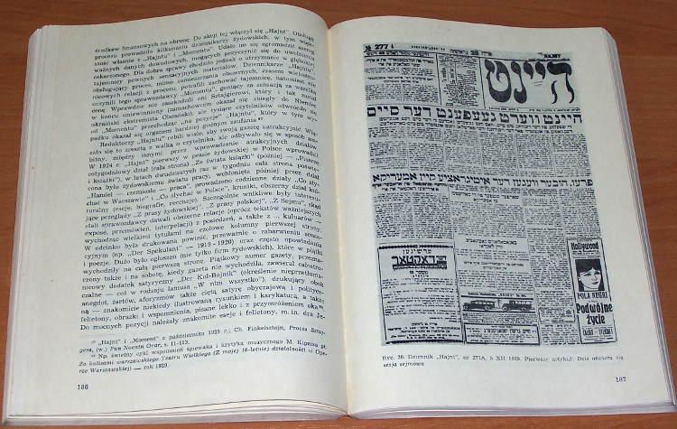 Fuks-Marian-Prasa-zydowska-w-Warszawie-1823-1939-Warszawa-PWN-Panstwowe-Wydawnictwo-Naukowe-1979-Jewish-Press-in-Warsaw