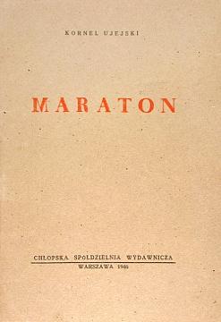 Ujejski Maraton Sodalicja Olszewski wac0088