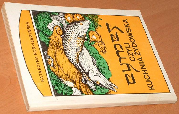 Pospieszynska-Katarzyna-Cymes-czyli-Kuchnia-zydowska-i-przepisy-kulinarne-z-Izraela-1988-ksiazka-kucharska-Israel