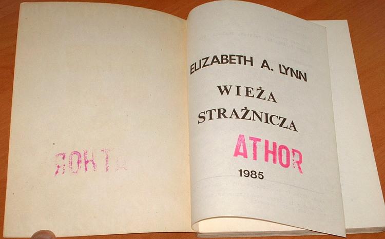 Lynn-Elizabeth-Wieza-straznicza-1985-Swiat-Fantasy-4-Sobkowska-Watchtower-wydanie-klubowe-niezalezne-offset-klubowka