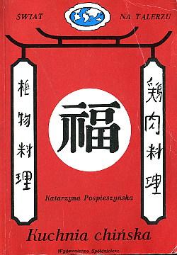 Pospieszyńska Pospieszynska Kuchnia chińska chinska 8320905362 83-209-0536-2 9788320905366 978-83-209-0536-6 Chiny China wae0001