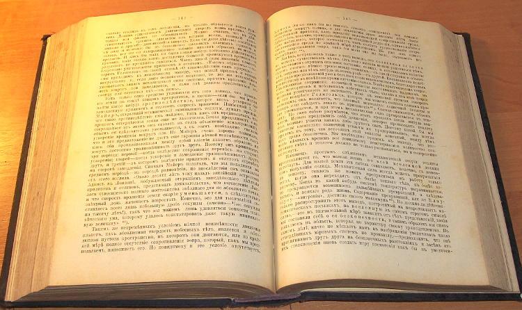 Lange-F-A-Istoriia-materializma-i-kritika-ego-znacheniia-v-nastoiashchem-Kiev-Kharkiv-1900-materializm-historia