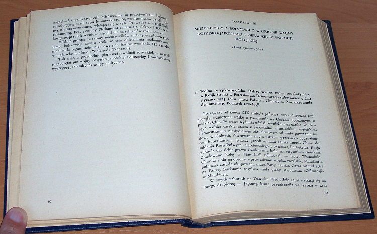 Historia-Wszechzwiazkowej-Komunistycznej-Partii-bolszewikow-Krotki-kurs-Warszawa-Ksiazka-i-Wiedza-marzec-1949