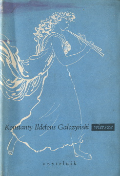 Gałczyński Galczynski Wiersze Poetry wba0076