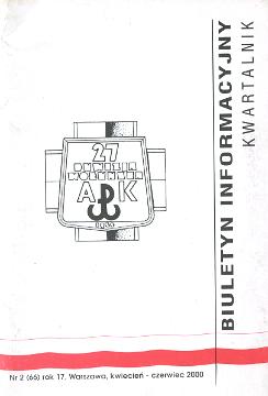 Biuletyn Informacyjny 27 Wołyńska Dywizja Armii Krajowej Armia Krajowa AK Filar operacja Wisła Brania Marciniak Sawicka Drwal Donajski Białachowska Wspomnienia Karłowicz Kałków wba0116