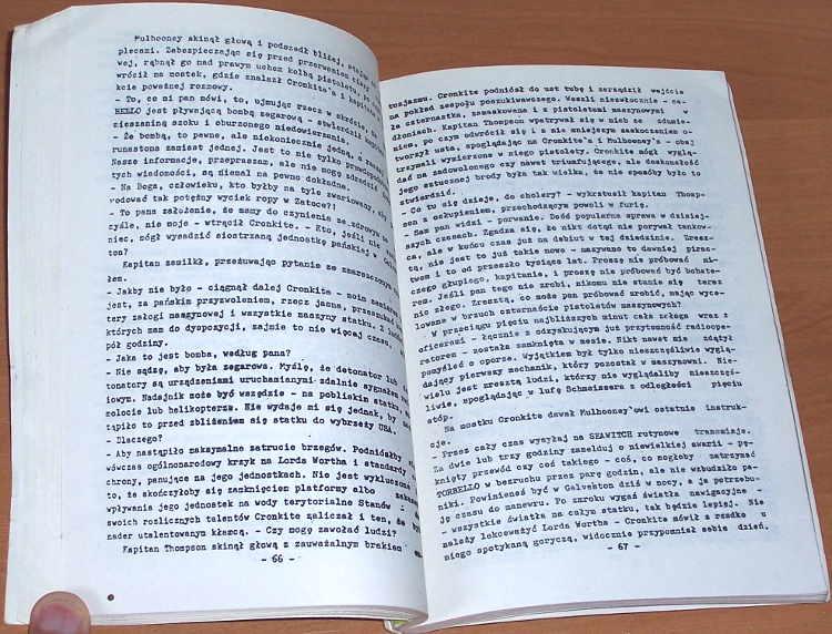 MacLean-Alistair-Wiedzma-morska_,1987,_wielki-statek-miedzy-wiezami-wiertniczymi_okl-zolta_wydanie-klubowe