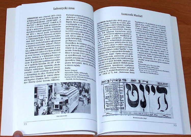 Kempa-Szukalak-Zydzi-dawnej-Lodzi-Slownik-biograficzny-Zydow-lodzkich-Tom-II-Lodz-Oficyna-Bibliofilow-2002