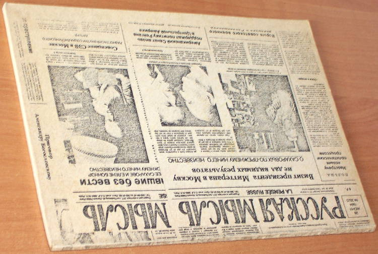 Russkaja-Mysl-B-m-Krakow-b-w-Arka-b-r-poczatek-1986-Arka-nr-13