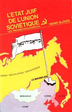 Sloves L'État juif de l'Union soviétique Jews Russia Birobidzhan Juifs URSS Oblast autonome des Juifs Jews Histoire Birobidjan Geschichte 2901386040 2-901386-04-0 9782901386049 978-2-901386-04-9 wba0398