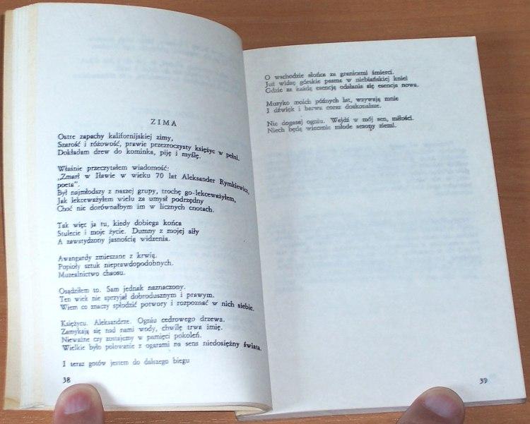 Milosz-Czeslaw-Nieobjeta-ziemia-Krakow-WTO-Wydawnictwo-Trzeci-Obieg-1984-1985